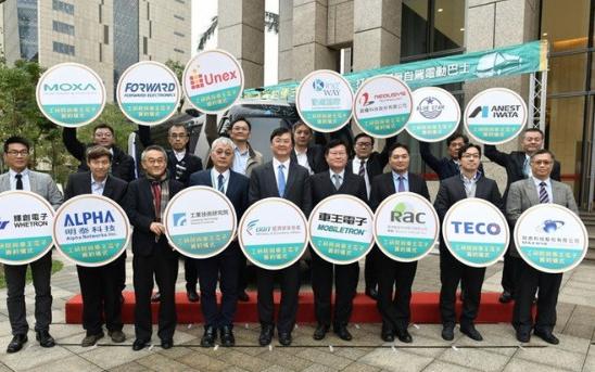 台湾工研院和车王电子签署协议,将生产10辆自动驾...