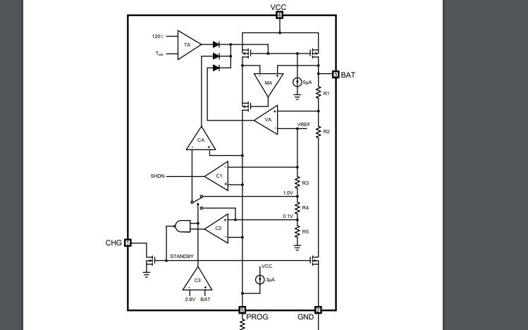 LY4052磷酸铁锂恒压线性充电器的数据手册免费下载