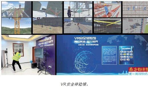 升级改造工程施工现场,宝安区建筑工务署引入RFID、VR等技术
