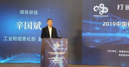 """隆力奇搭載5G東風,走上工業互聯網轉型升級的""""新生""""之路"""