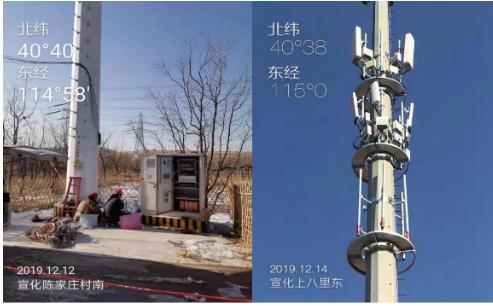 華為5G網絡解決方案成功開通了京張高鐵5G網絡