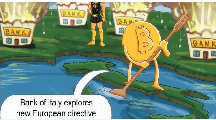 新欧洲指令对于区块链有怎样的影响