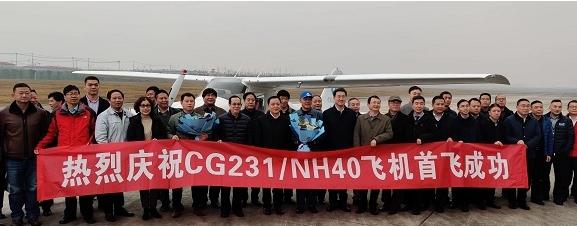 國內首款4座固定翼飛機CG231已成功完成了飛行測試