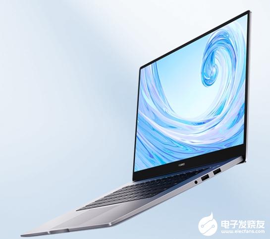 华为MateBook D Intel版即将到来 拥有14/15两种屏幕尺寸可选