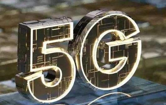2023年5G网络的连接数量将占全球所有流动设备近的9%
