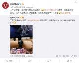 小米手表Color实照公布 将支持小爱同学
