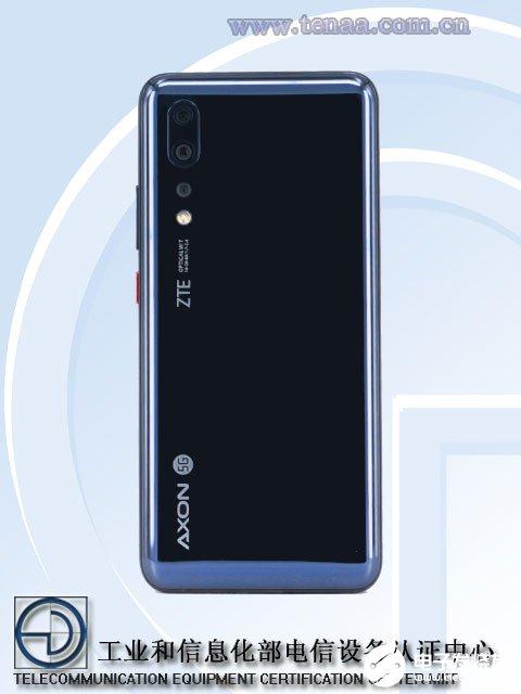 中興5G手機入網工信部,為中興Axon 10s ...