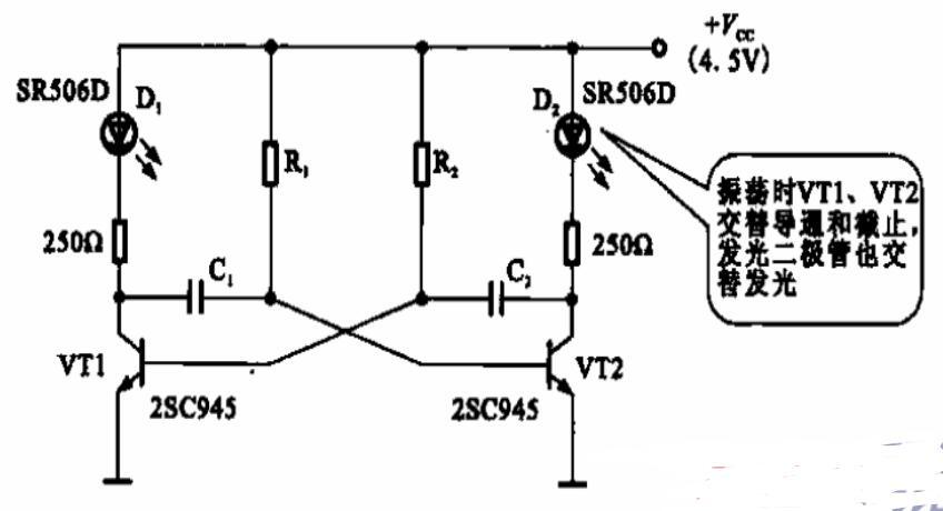 多谐振荡器驱动的发光二极管闪光显示电路