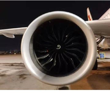 山东东航技术公司成功引进了一架A320-NEO飞机