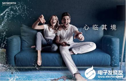 创维Q91系列8K电视 给消费者带去真实、心临其境的视听盛宴