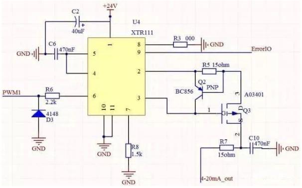 模拟电路的概述以及与数字电路之间的区别