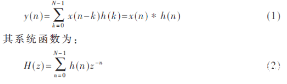 基于濾波器增益的系數量化改進方法解析
