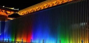 如何用LED灯洗墙