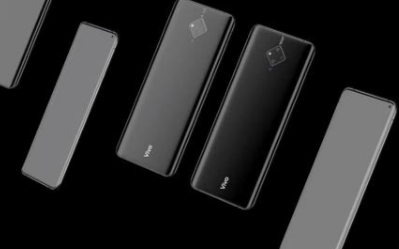 vivo发布新款5G手机,曲面钻孔屏+骁龙765G+菱形四摄