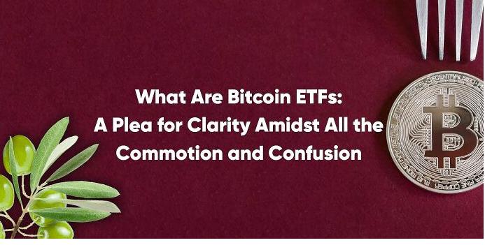 比特币ETF究竟是什么意思