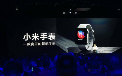 小米手表腕上小型手機功能介紹