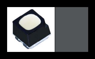 NH-Z1921RGBA-SG全彩贴片发光二极管的数据手册
