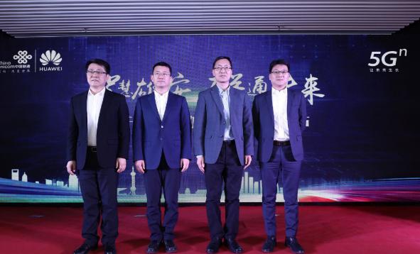 河北聯通正式發布了基于SRv6的綜合承載網技術