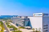 TCL華星宣布6代柔性AMOLED產線開始量產出貨