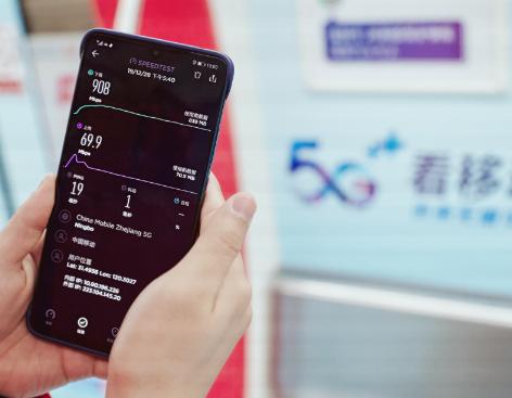 無錫將成為全國首個實現城市地鐵5G網絡全覆蓋的城市
