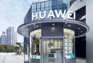 华为授权的智能无人售货店正式在武汉开业