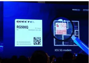 移远通信发布了移远AG550Q模组支持5G NSA和SA两种运行模式