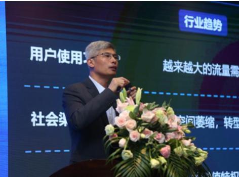 海航通信将与通信行业合作伙伴共同推动5G应用的发展