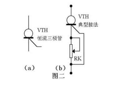 恒流三极管的结构_恒流三极管应用