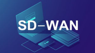 2020年SD-WAN市場的發展趨勢分析