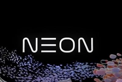 三星公司正在研發一個名叫Neon的人工智人項目