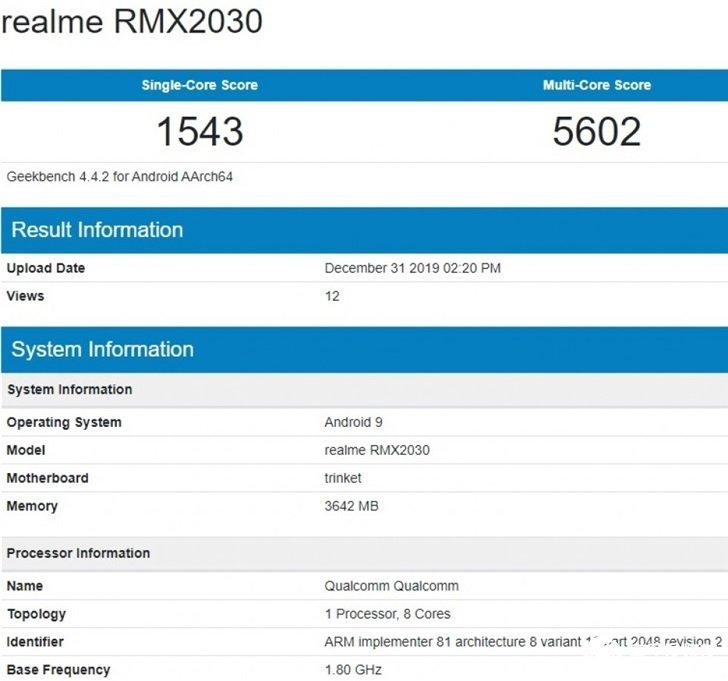 Realme 5i現身跑分庫,運行基于Android Pie的系統
