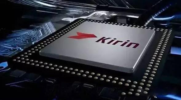麒麟820處理器或采用6nm,將在今年第二季量產