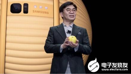 SAMSUNG推出Ballie机器人伴侣 可以帮助用户完成日常任务