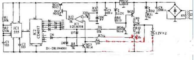 脉冲式快速充电器电路图