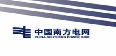 南方电网公司的智能电网发展目标全面分析