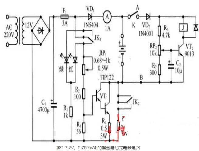 镍氢电池充电电路图