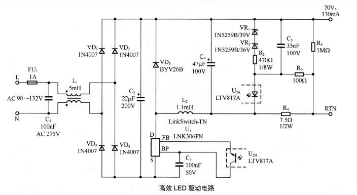簡易LED驅動電路圖