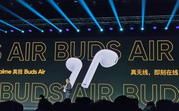 realme Buds Air正式发布搭载了定制...