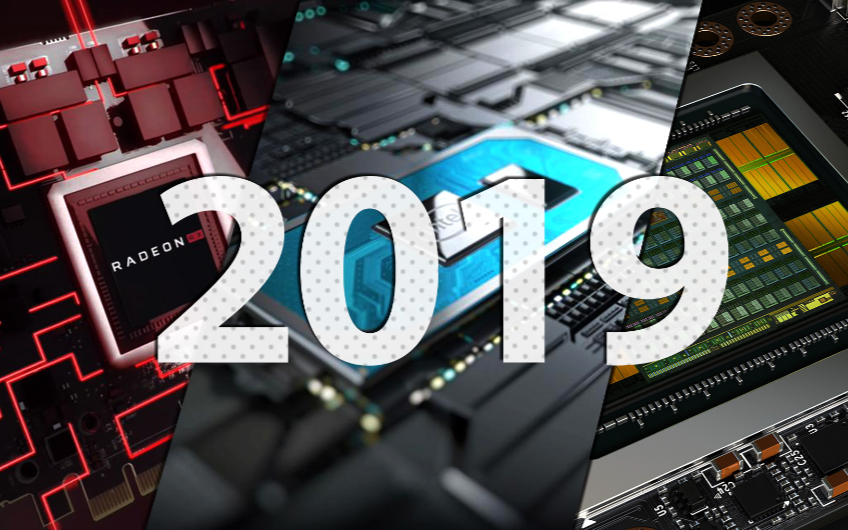 PC硬件年度回顾:2019年版