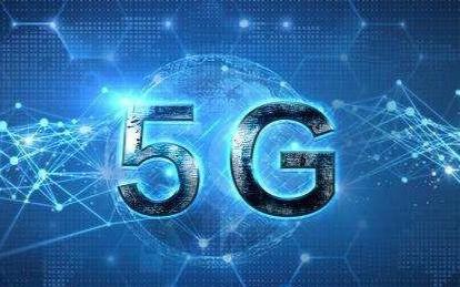 5G能为我们做些什么,我们将如何处理它
