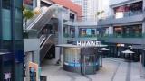 華為國內開設首家智能無人零售店