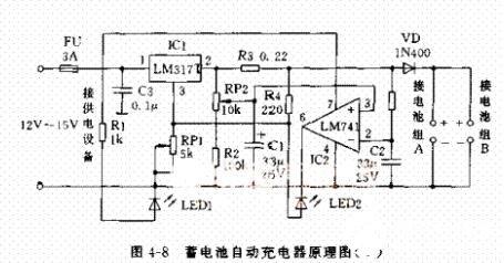 三款蓄电池自动充电器电路原理图分享