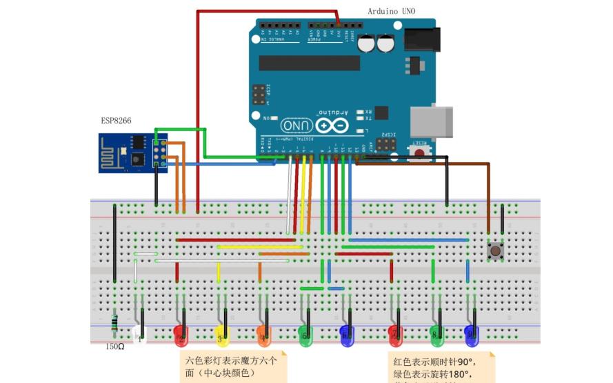 Arduino案例实战卷六的电路图合集免费下载