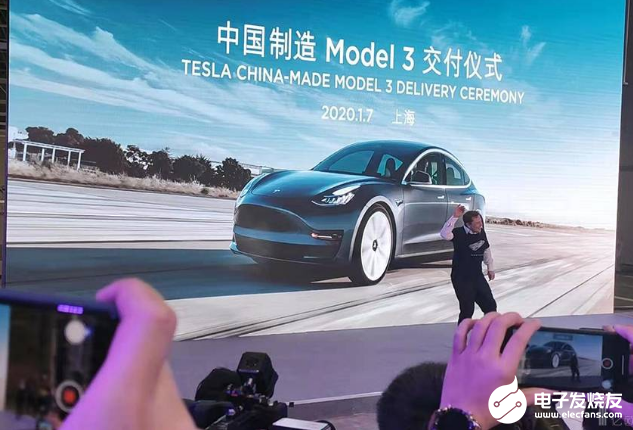 随着首批社会车主的交付 国产特斯拉成为中国新能源...