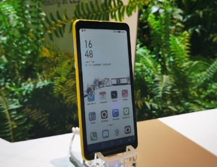 海信彩色水墨屏手机采用新彩色滤光片技术,年中后期可发售