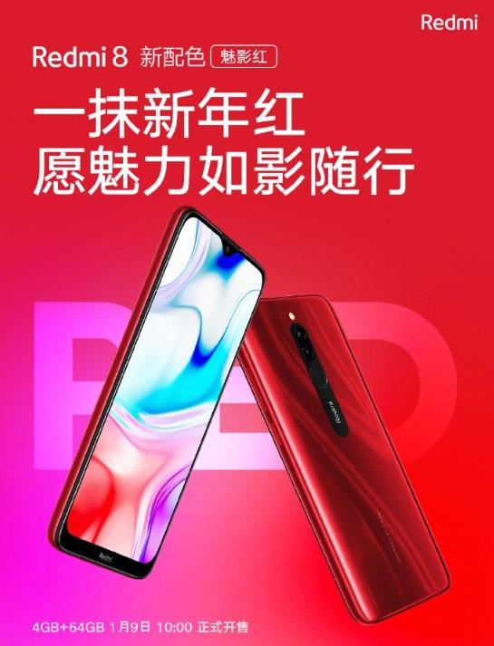 Redmi 8魅影红配色推出,搭载骁龙439处理...