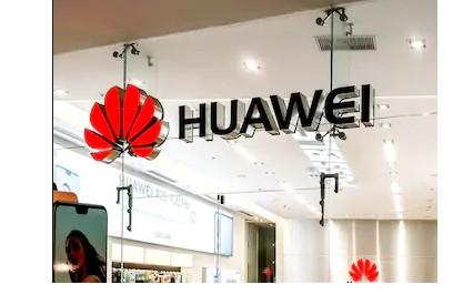 首臺搭乘華為鯤鵬的PC電腦正式發布,但面向采購市...