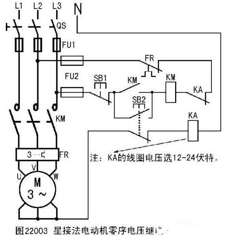三相异步电动机断相运行的保护方法