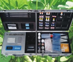 土壤肥料养分速测仪的技术指标