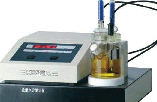 微量水分测定仪的技术指标与使用方法